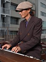 Koyanagi (organ)