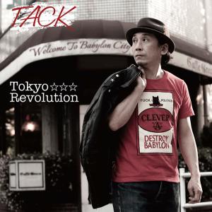 TACK_TokyoRevolution
