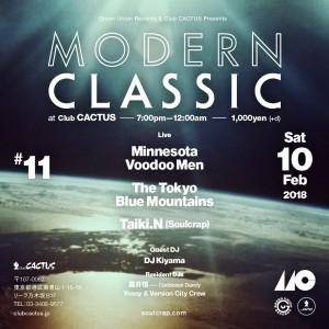 0210_modern