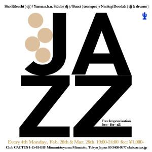 0226_jazz