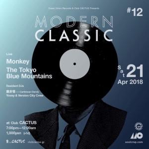 0421_modern