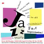0423_jazz_