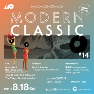 0818_modern