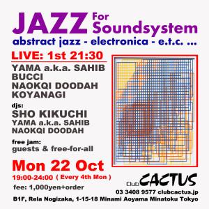 1022_jazz