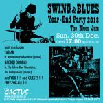 1230_blues