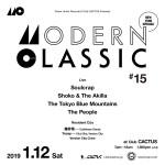 0112_modern