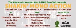 0113_mono