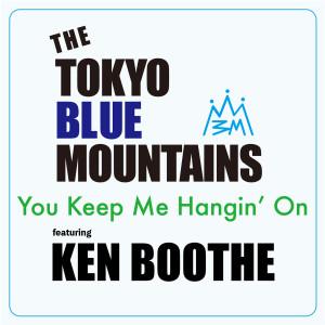 ken_boothe_itunes_h1